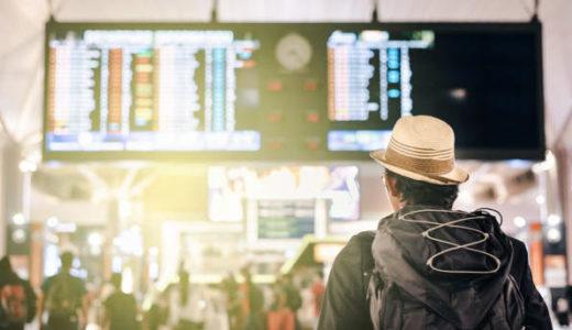 【ジャカルタ&クアラルンプール旅行記】2019GW 改元またぎのアジア周遊 ~Hello Reiwa Japan!!~《Epi.14》