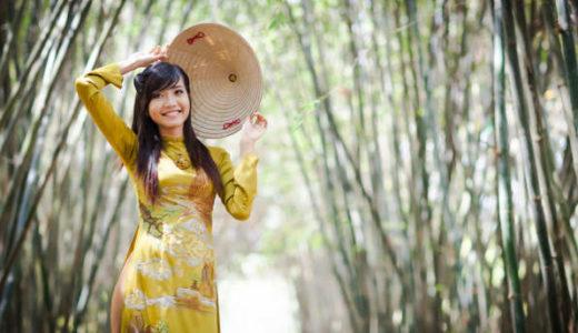 【ホーチミン風俗】気になるベトナム!置屋・エ○マッサ・バービアでアオザイ美女と出逢いたいっ!美人大国の夜遊びに潜入!《2020最新》