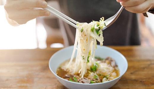 【ホーチミングルメ】美食の国ベトナムを満喫!定番の国民食「フォー」