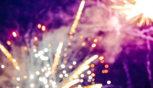 【マニラ&パタヤ旅行記】19/20年末年始 はじめての海外カウントダウン ~ク○ヤローのカウントダウン~《Epi.11》