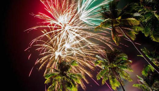 【マニラ&パタヤ旅行記】19/20年末年始 はじめての海外カウントダウン ~Soi 6(ソイ6) de Happy New Year!!~《Epi.12》