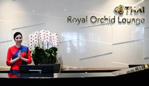 【空港ラウンジ】Royal Orchid Prestige Lounge(ロイヤルオーキッドプレステージラウンジ) ~タイ国際航空の威信をひしひしと感じる最新ラウンジ~《スワンナプーム国際空港》