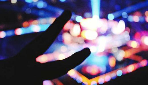 【マニラ&パタヤ旅行記】19/20年末年始 はじめての海外カウントダウン ~マカティのゴーゴーバーで飲んだ夜~《Epi.21》